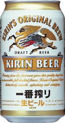 ビールのギフト