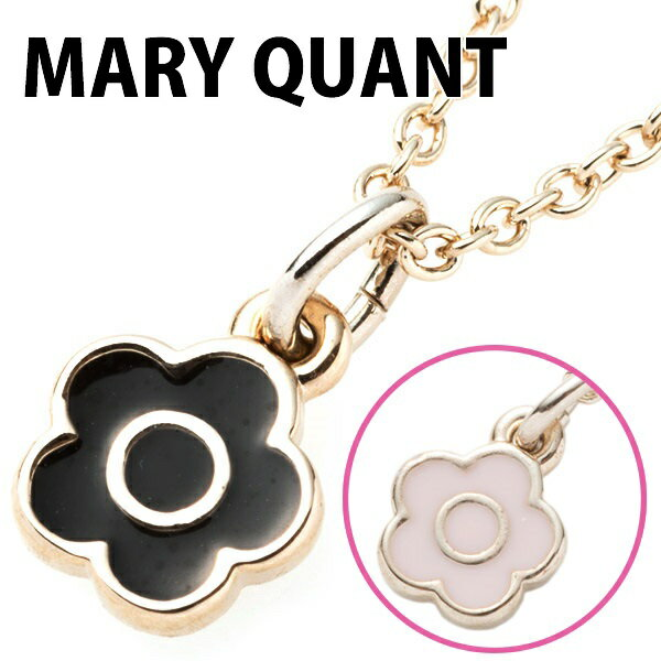マリークヮント(MARY QUANT) ネックレス