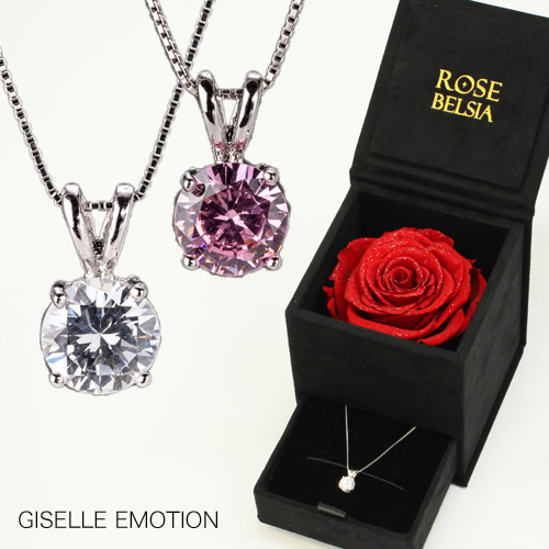GISELLE EMOTION スワロフスキージルコニア・1.25カラットネックレス×ROSE BELSIA限定セット