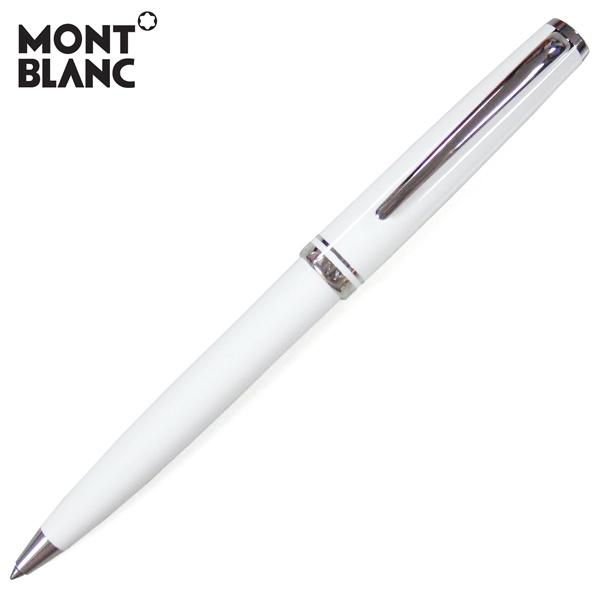 クルーズコレクションのホワイト ボールペン