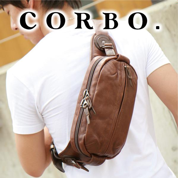 コルボ(CORBO.) バッグ