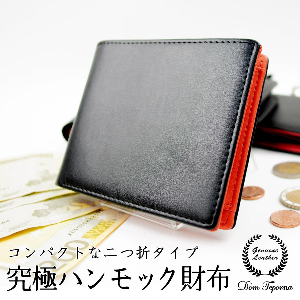 ドン テポーナ(Dom Teporna) 二つ折り財布