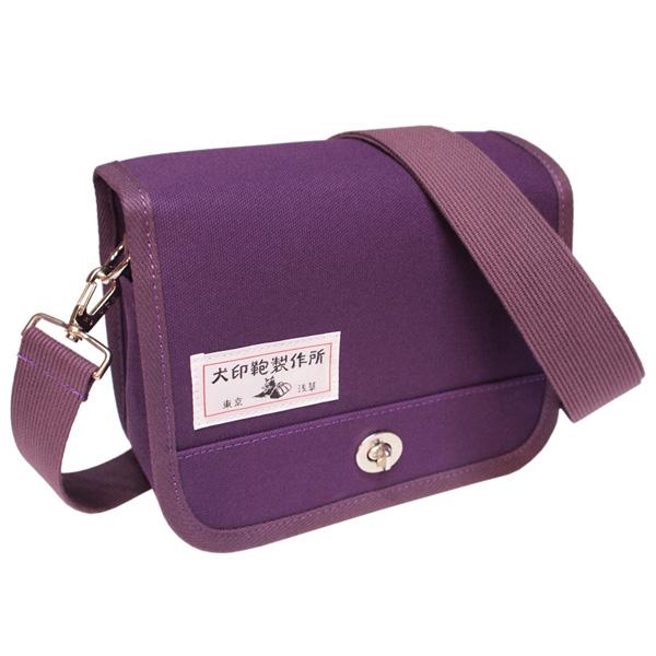 犬印鞄製作所 ショルダーバッグ
