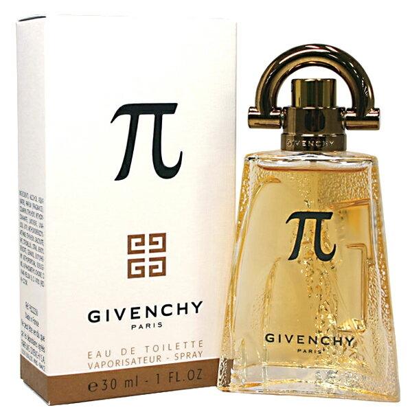ジバンシィ(GIVENCHY) 香水