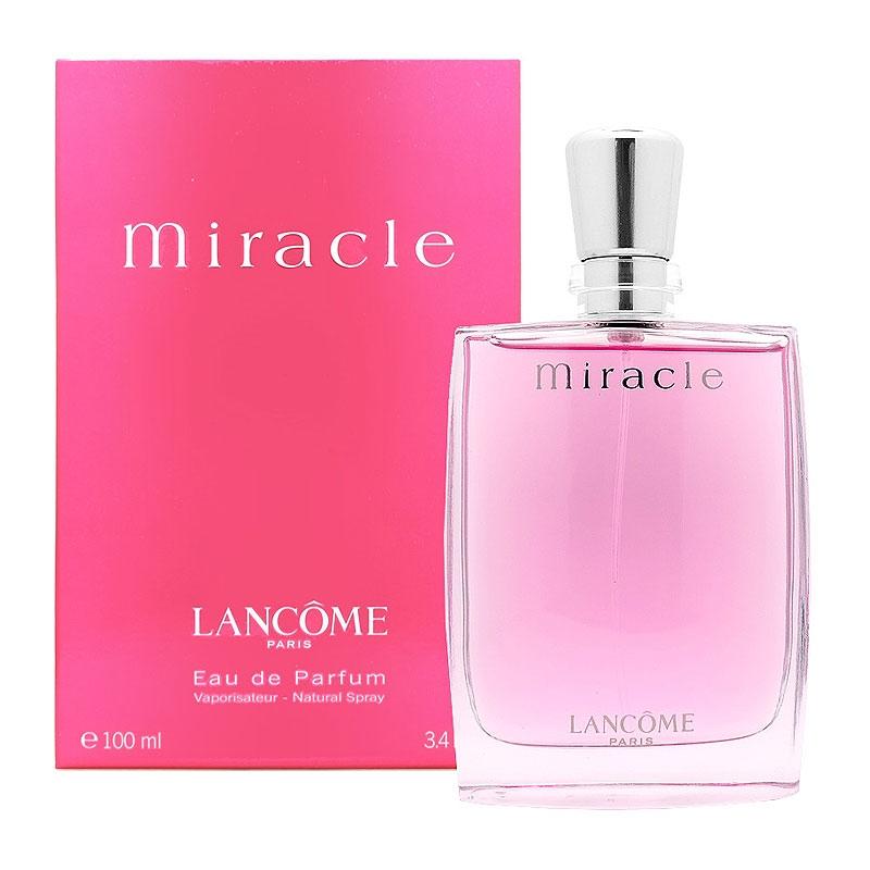ランコム(LANCÔME) 香水