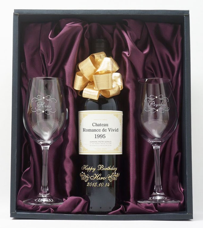 名入れワインとグラスのセット