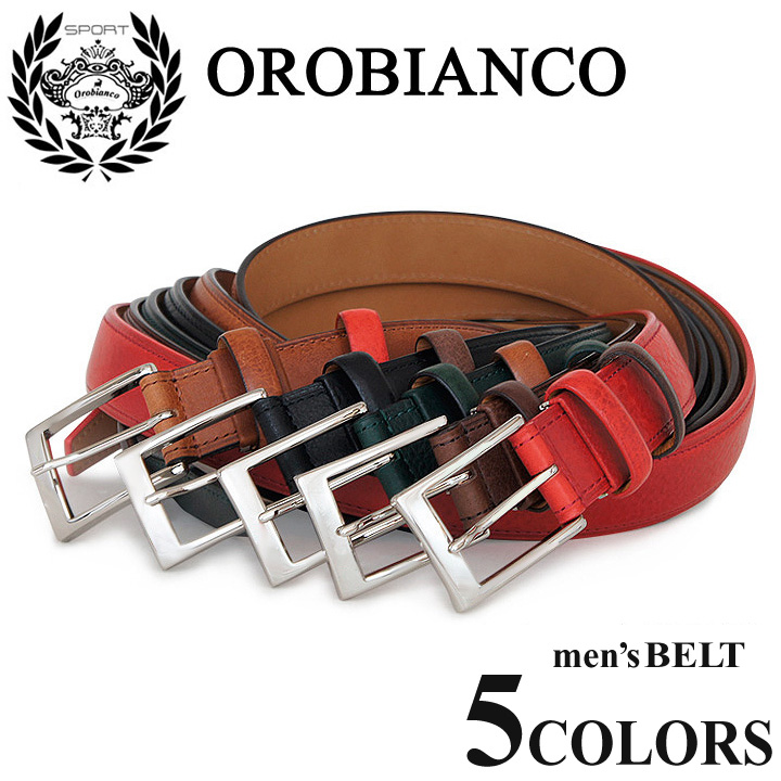 オロビアンコ(Orobianco) ベルト
