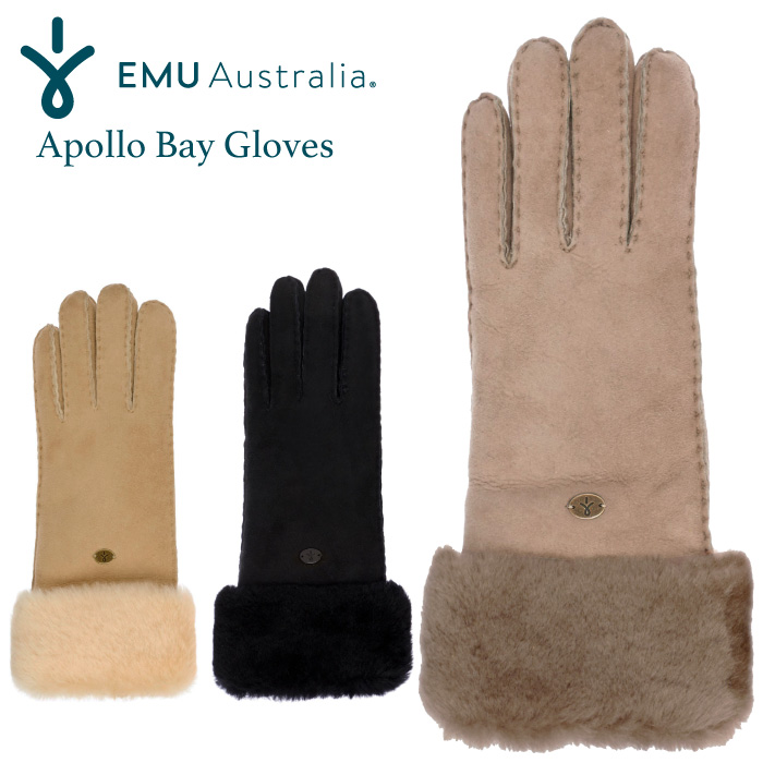 エミュ(EMU Australia) 手袋