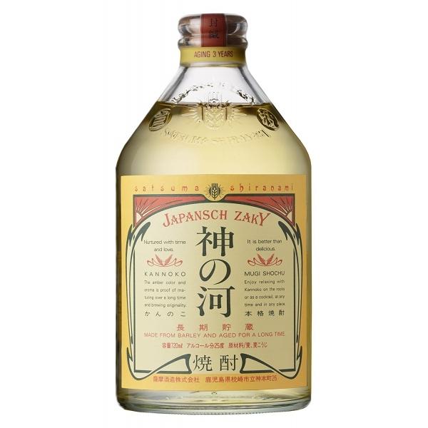 神の河(薩摩酒造) 麦焼酎