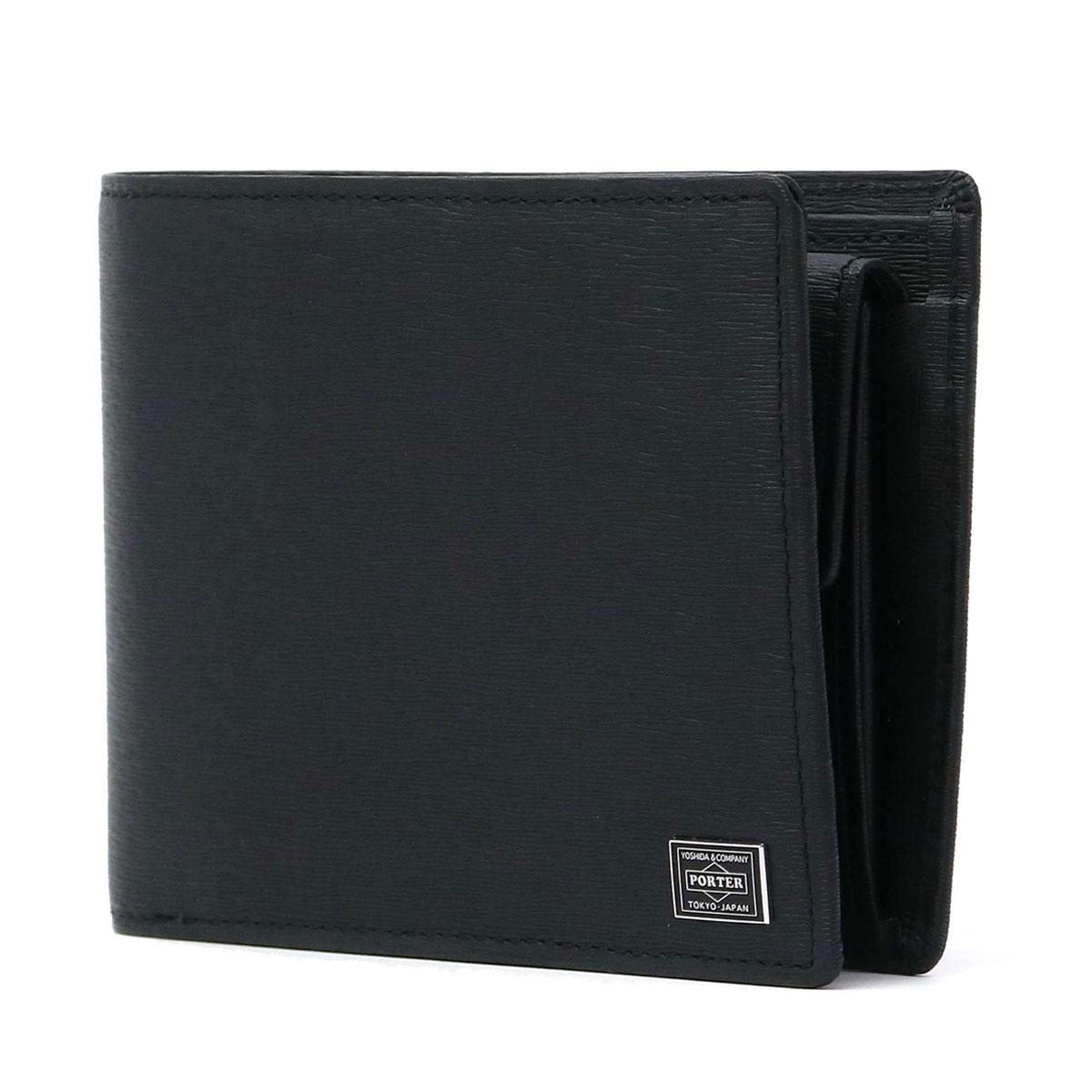ポーター(PORTER) 二つ折り財布