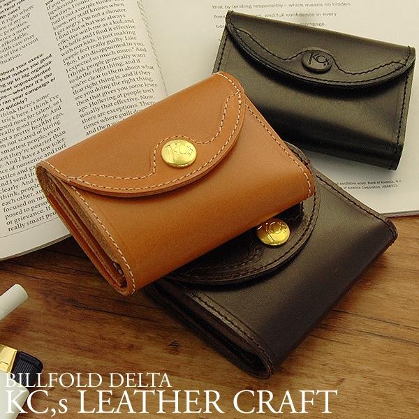 ケイシイズ(KC,s) 財布