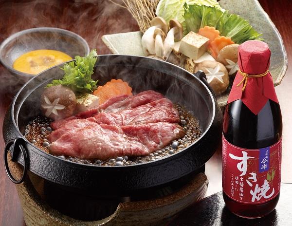 高級ブランド牛すき焼きセット