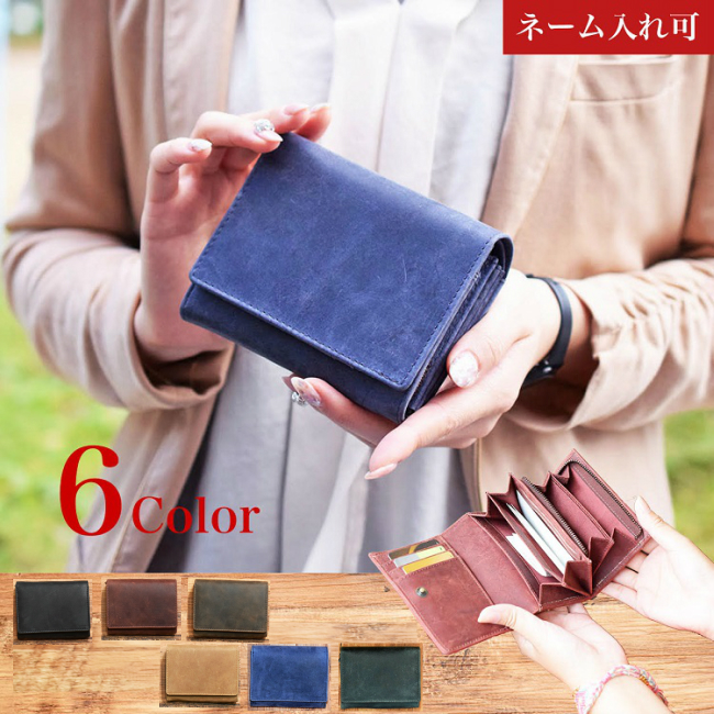 ハレルヤ(Leather Goods Shop Hallelujah) 財布