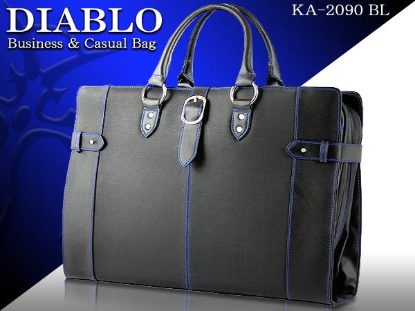 ディアブロ(DIABLO) ビジネスバッグ
