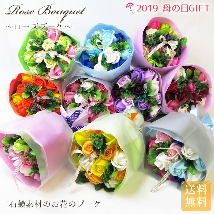 パンジーフラワーズ(Pansy Flowers) ソープフラワー