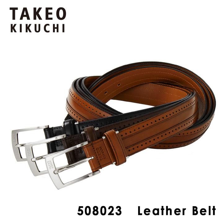 タケオキクチ(TAKEO KIKUCHI) ベルト