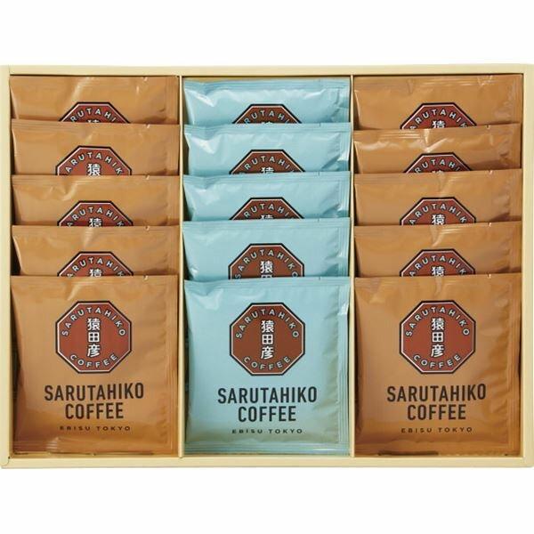 猿田彦珈琲(SARUTAHIKO COFFEE) コーヒー
