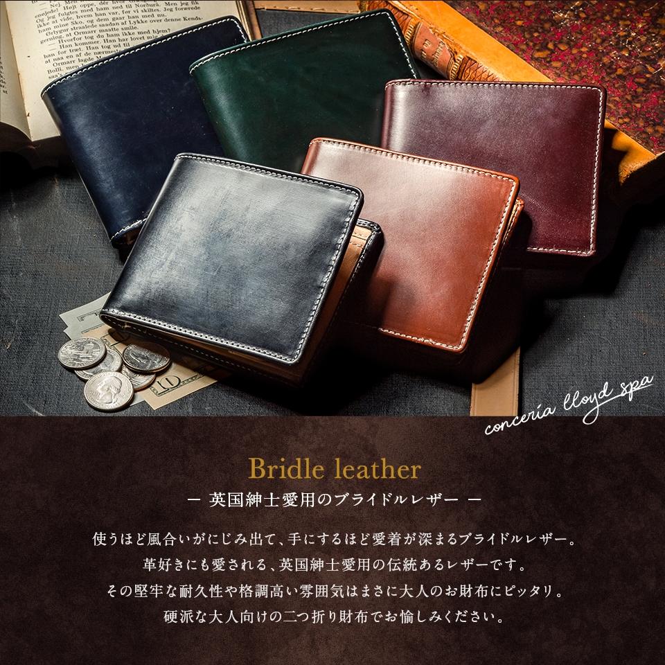 ムラ(MURA) 二つ折り財布