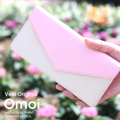 ヴェオル(VEOL) 財布
