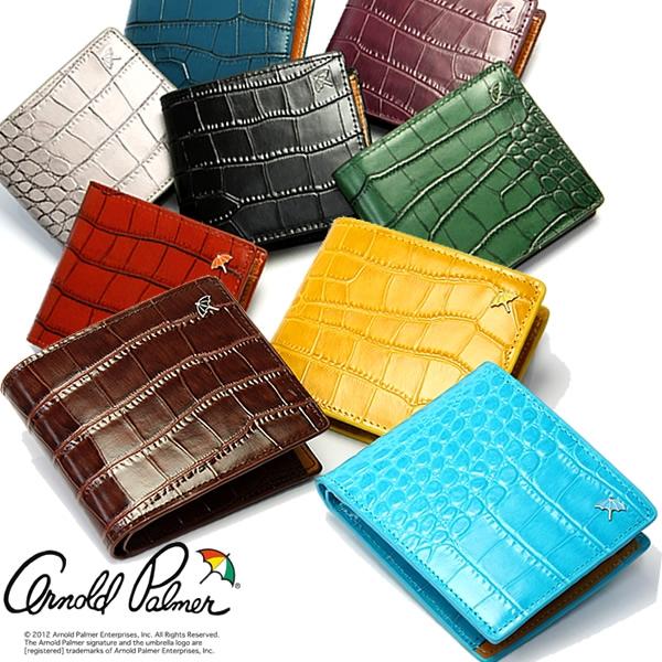 アーノルドパーマー(Arnold Palmer) 財布