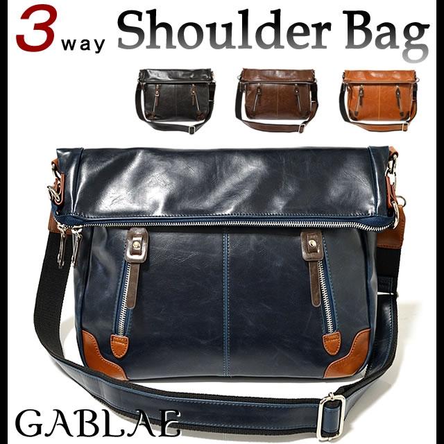 GABLAE 3wayショルダーバッグ