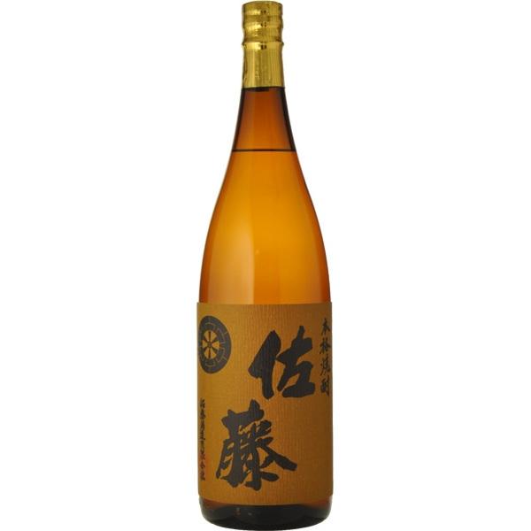 佐藤 麦(佐藤酒造) 麦焼酎