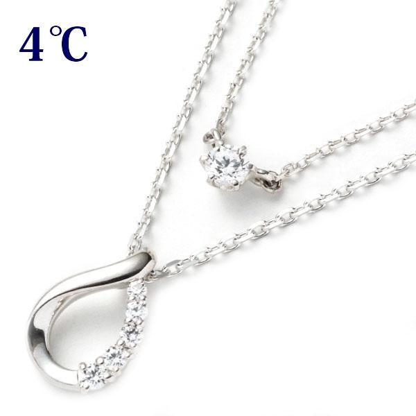 ヨンドシー(4℃) ネックレス