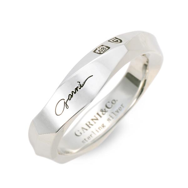 ガルニ(GARNI) 指輪