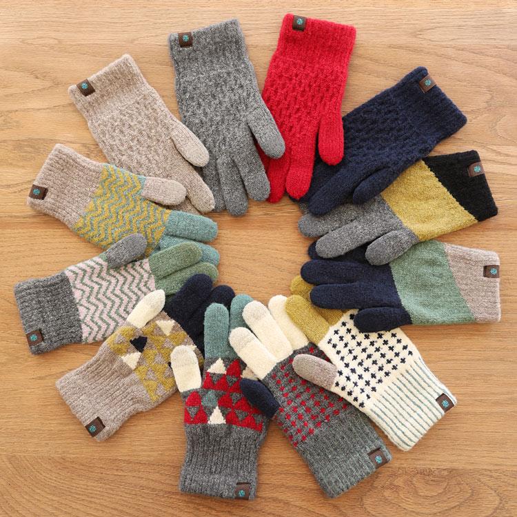 テスタバ(Tehtava) 手袋