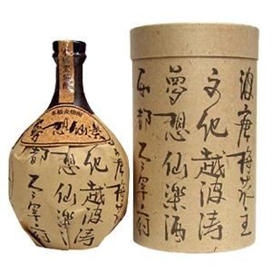 夢想仙楽(光酒造) 麦焼酎