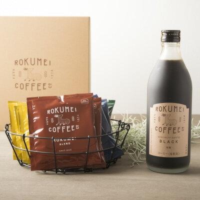 ロクメイコーヒー(ROKUMEI COFFEE CO.) コーヒー