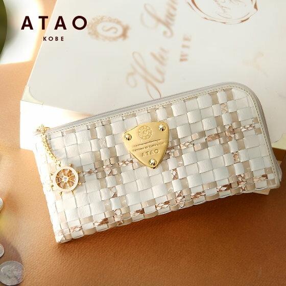アタオ(ATAO) 長財布