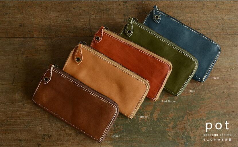 ベルトラボ(beltlab) 財布