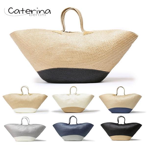 カテリーナ・ベルティーニ(Caterina Bertini) かごバッグ