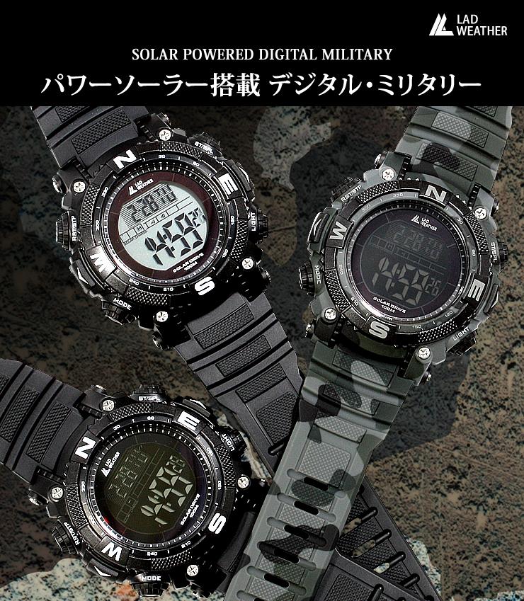 ラドウェザー(LAD WEATHER) 腕時計