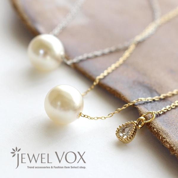ジュエルボックス(Jewel VOX) ネックレス