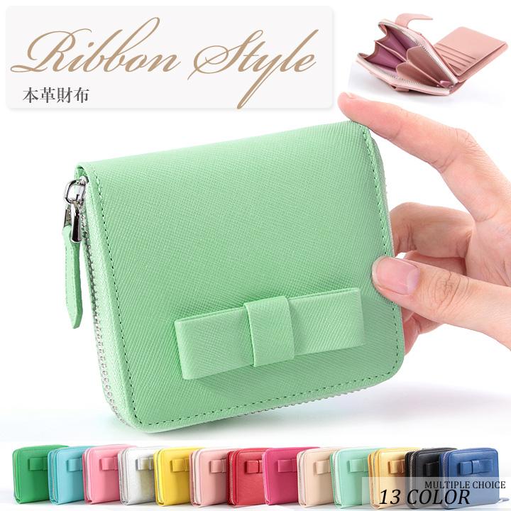 スタイルオンバッグ(STYLE ON BAG) 財布