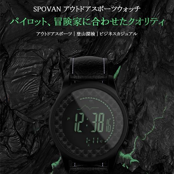 4bab3fef1ecb55 アクティブな男性におすすめ気圧計付き腕時計12選【2019年最新版 ...
