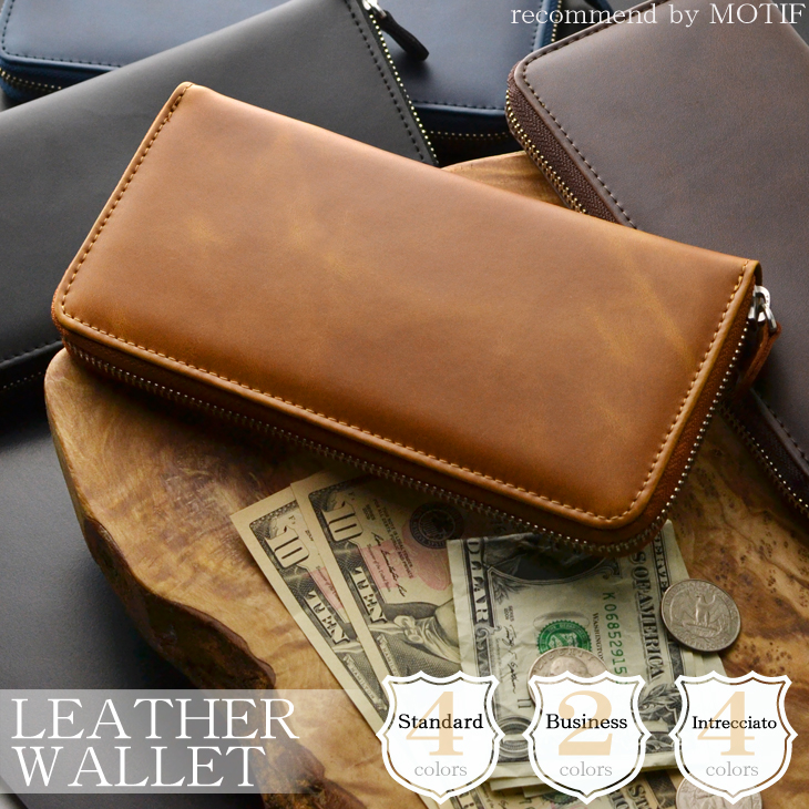モチーフ(motif.) 財布