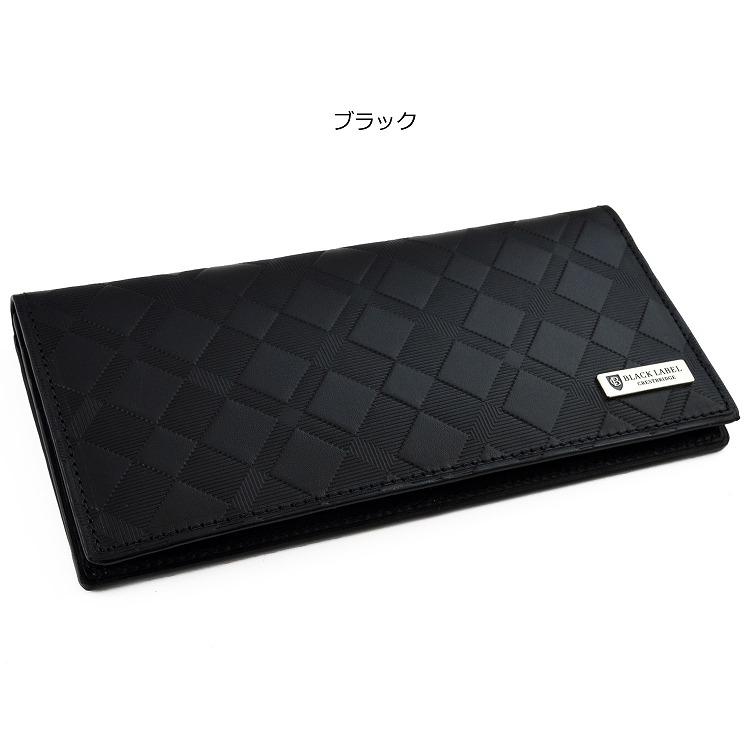 ブラックレーベル・クレストブリッジ(BLACK LABEL CRESTBRIDGE) 財布