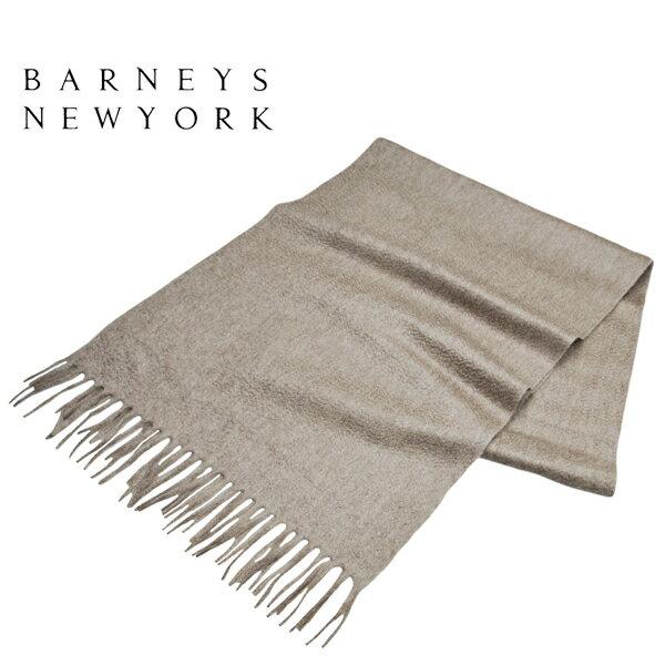 バーニーズ ニューヨーク(BARNEYS NEW YORK) マフラー