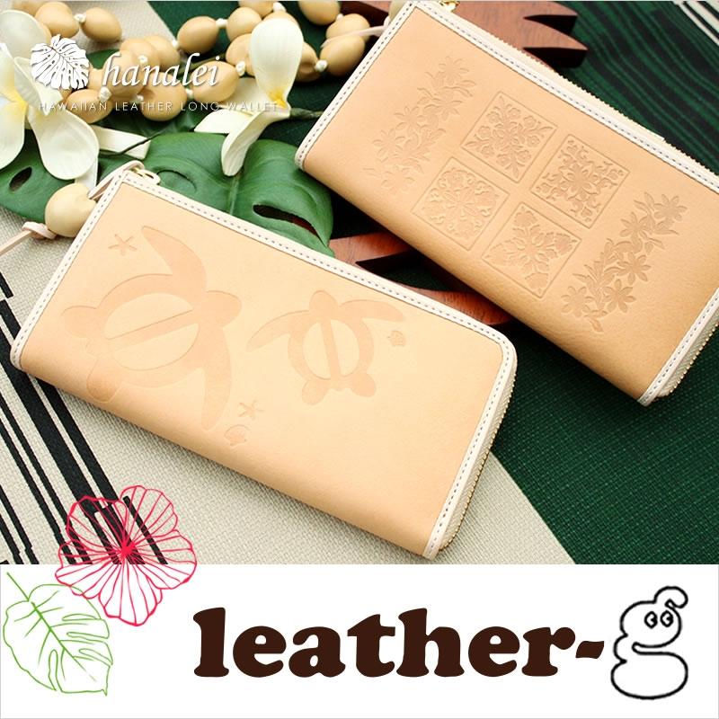 レザージー(leather-g) 財布