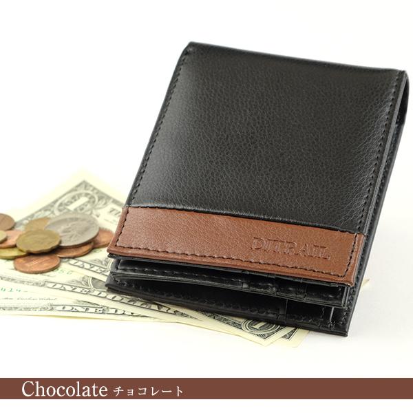 ダイトレイル(DITRAIL) 財布