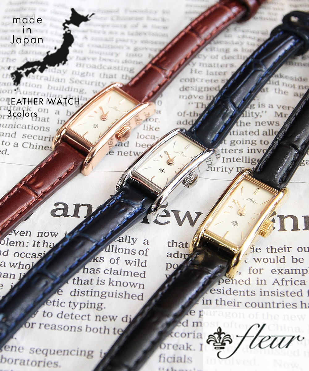 フルール(Fleur) 腕時計
