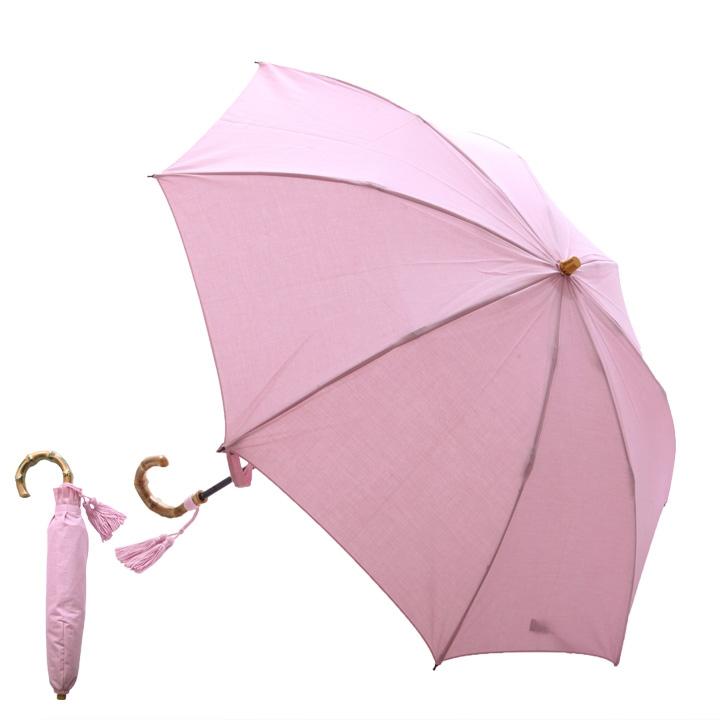 ワカオ(WAKAO) 日傘