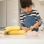 Pisang merupakan salah satu buah yang memiliki banyak nutrisi dan manfaat bagi tubuh. Nah, bila Anda ingin mencoba menikmati panganan khas Jepang berbahan Pisang, simak resep yang dibagikan BP-Guide berikut ini, yah. Dijamin bikin Anda ketagihan.