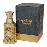 Mencari Parfum Beraroma Lembut nan Memikat? 11+ Parfum Arab Ini Pantas Anda Coba