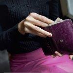 Dompet bukan sekedar aksesori untuk melengkapi penampilan saja, tetapi juga merupakan kebutuhan. Jika kamu sedang mencari dompet yang berkualitas, wajib banget cari tahu tentang brand Baellerry. Simak yuk rekomendasi produknya dalam artikel BP-Guide berikut ini.