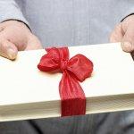Ingin memberikan hadiah yang berbeda pada pernikahan rekan atau keluarga? Mudah saja, berikan buku tentang rumah tangga atau pernikahan untuk kedua mempelai. Tak perlu bingung, simak rekomendasi buku terbaik dari BP-Guide yang bisa kamu berikan untuk hadiah pernikahan berikut ini!
