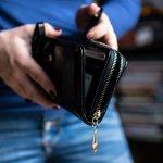 ディオールは、上品で高級感のあるレディース財布が多数揃うブランドです。この記事では、ディオールのなかでもとくにおすすめの財布を、ランキング形式でシリーズごとに紹介しています。ディオールの数あるシリーズから人気のものを厳選したので、ぜひ参考にしてください。また、財布を選ぶ際に知っておきたいポイントも解説します。